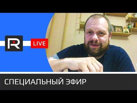 Дмитрий Дёмушкин прокомментировал ситуацию по поводу показаний Дмитрия Мелаша
