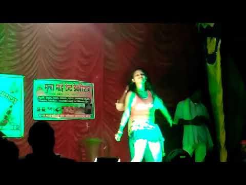 e-maal-apache-re-bhojpuri-arkestra-chilra-godda-2019