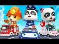 سيارات الألعاب في بيض الهدايا | اغاني وسائل الواصلات | اغاني الأطفال | بيبي باص | BabyBus Arabic