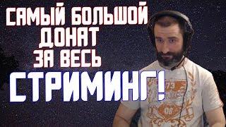 ДОНАТ РОСТОВСКОМУ ФЕНИКСУ В 111К РУБЛЕЙ!