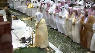 2nd Taraweeh Makkah Ramadan 2015 By Shuraim & Yasir Dossary-1436- 18th June 2015