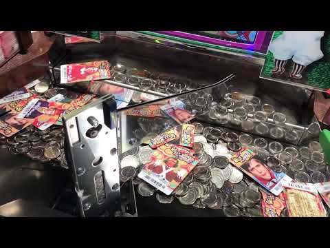 Universal Studios Arcade - Willy Wonka Coin Pusher Part 1