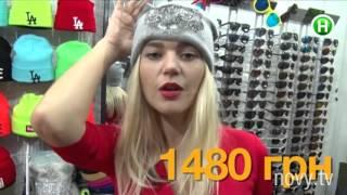 Цены на зимний гардероб для украинцев. - Абзац! - 01.10.2015