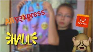 Aliexpress Haul // Покупки от сайта Aliexpress ~ #SMRHE