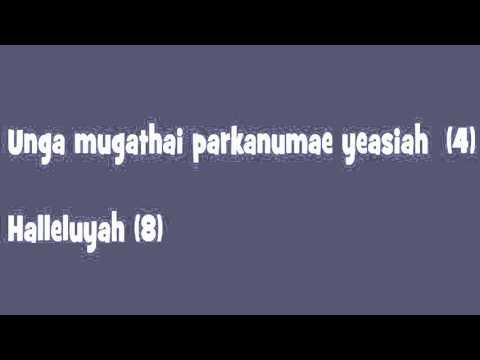 Unga mugathai - Alwin Thomas - Tamil Christian Song in english Lyrics