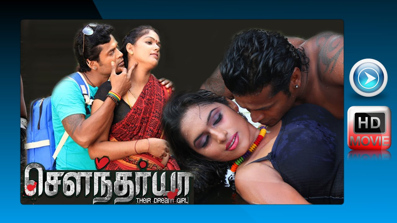 Abc Tamil Full Movie