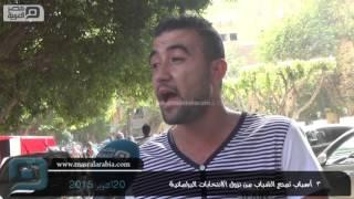 بالفيديو| 3 أسباب منعت الشباب من التصويت في الانتخابات البرلمانية