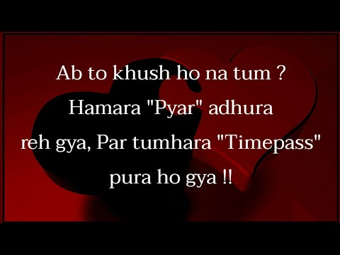 Tumhara Timepass Pura Ho Gya 💔| Heart Touching Sad Shayari 💔| Sad Love Shayari | Sad Shayari 💔