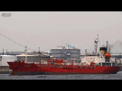 [船] DB SUNRISE Chemical Tanker ケミカルタンカー Osaka Port 大阪港 2013-JUL