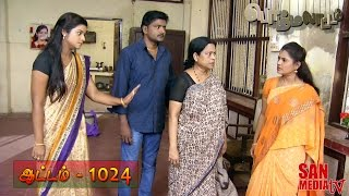 Bommalaatam 19-05-2016 Sun TV Serial