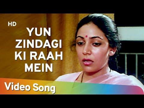 Yun Zindagi Ki Raah Mein | Deepti Naval | Farooque Sheikh | Saath Saath | Chitra Singh | Ghazals