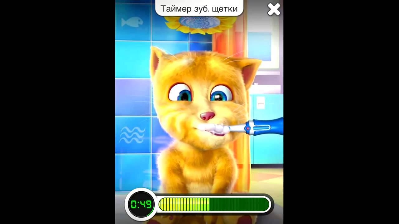 Кот том в ванной смотреть