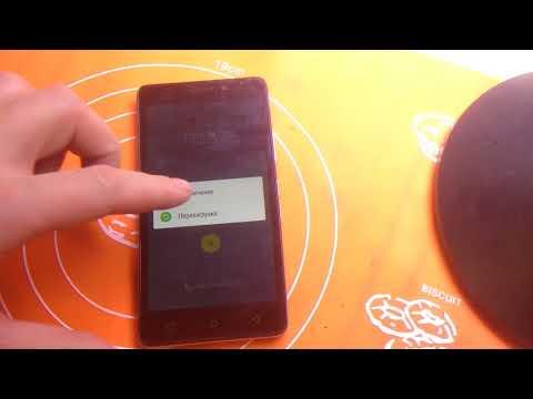 Lenovo Vibe P1Ma40 отвязка от Гугл аккаунта