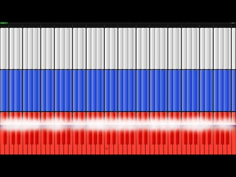 National Anthem of Russia [Piano Tutorial] (Synthesia)