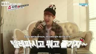 Exo showtime episode 11 (RUS SUB).