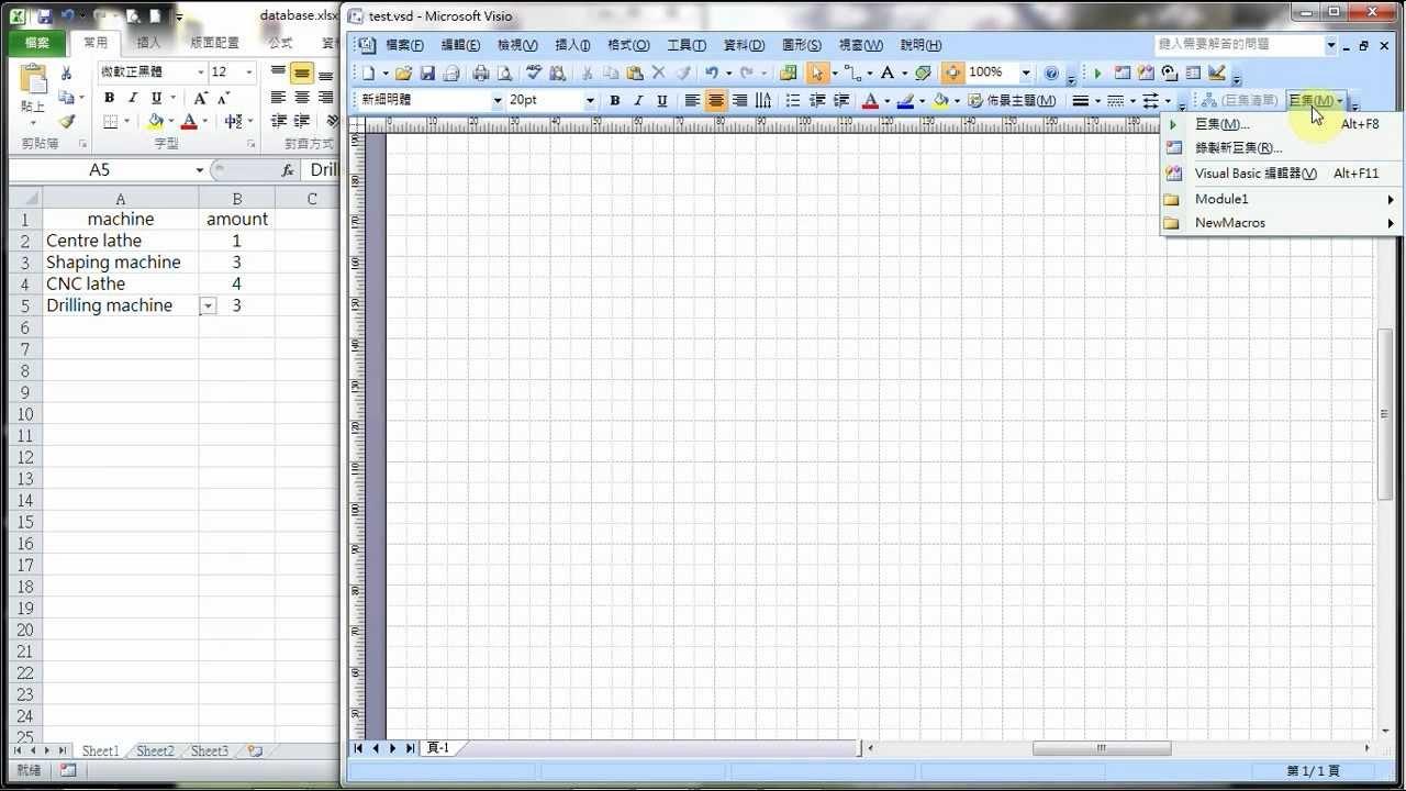 Wiring Diagram Microsoft Excel : Create visio diagram from excel repair wiring scheme