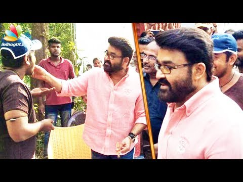 ലാലേട്ടൻ എത്തി ഇത്തിക്കരപ്പക്കിയാകാൻ | Mohanlal starts shooting for 'Kayamkulam Kochunni' | Nivin