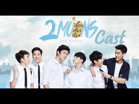 2 moons The Series Cast Profile
