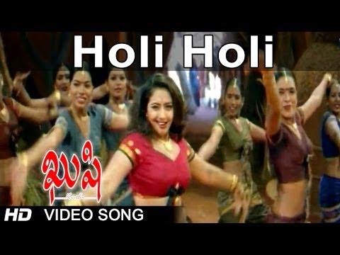 Kushi Movie | Holi Holi Video Song | Pawan Kalyan, Bhoomika