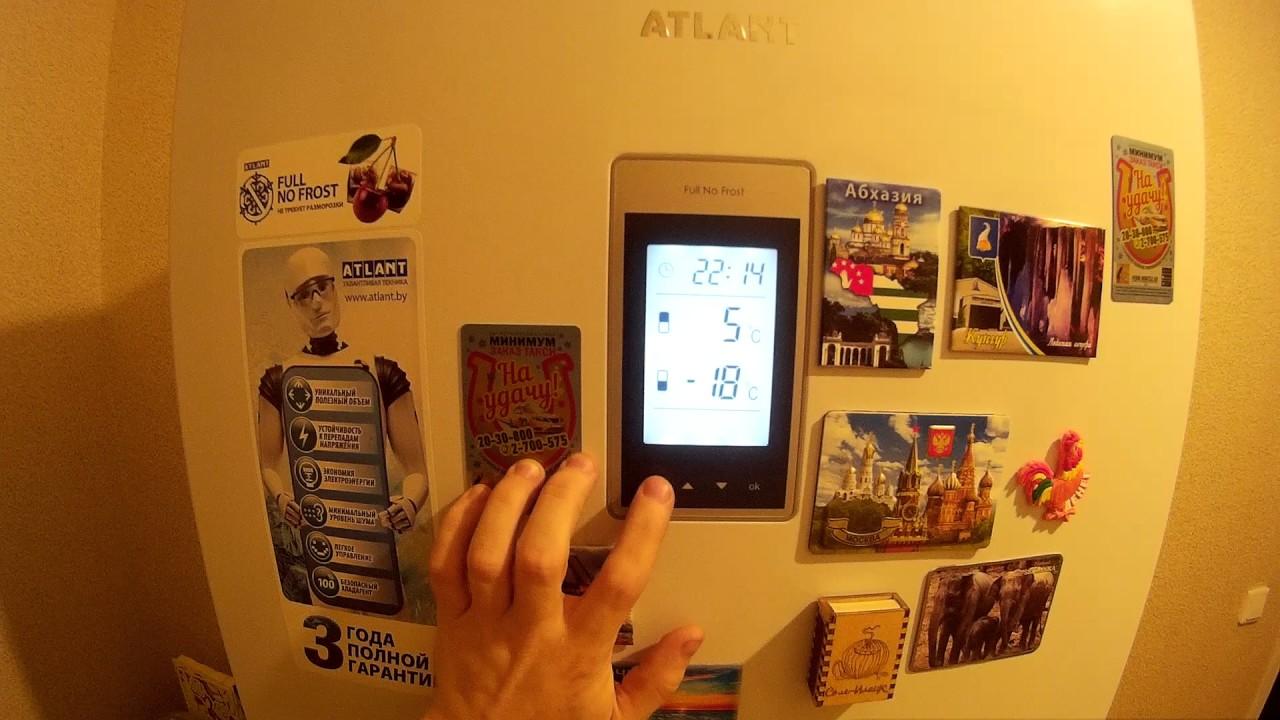 температура в холодильнике атлант двухкамерный