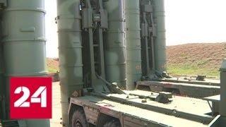 """С-400 или """"Пэтриот"""": США продолжают шантажировать Турцию - Россия 24"""