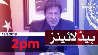 Samaa Headlines - 2PM - 19 February 2019