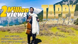 Pashto New Eid Songs 2021 Tappy Tapay Tappaezy ټپې2021 | Kamal Khan New Song | Pashto Video Songs