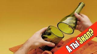 Как разрезать стеклянную бутылку ниткой(Понравилось видео? Жми - https://goo.gl/Dd3SQx Как разрезать стеклянную бутылку и что из этого можно сделать читайте..., 2015-11-23T15:22:46.000Z)