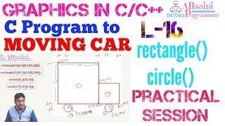 ج البرنامج إلى جعل السيارة تتحرك في الرسومات || كيفية إنشاء سيارة تتحرك في الرسومات من لغات C