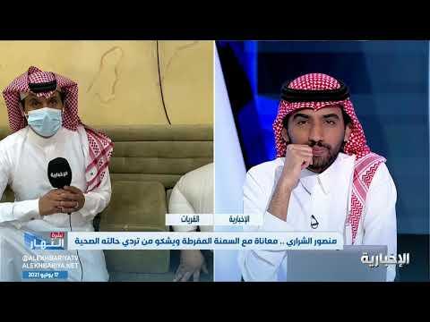منصور الشراري.. معاناة مع السمنة المفرطة ويشكو من تردي حالته الصحية