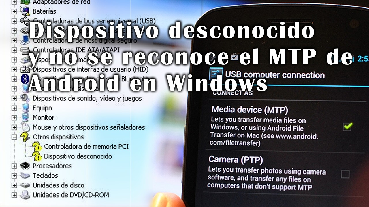 Download Driver: Positivo MTP Device