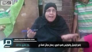 مصر العربية | بائعو الياميش والفوانيس بالسيد البدوى: رمضان مجاش السنة دي
