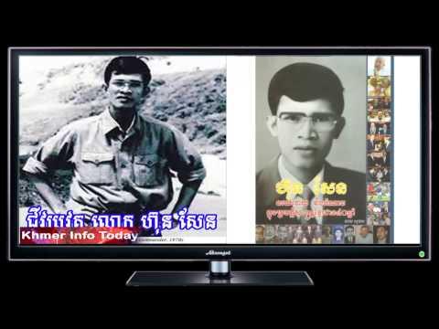 Cambodia News Today - Hun Sen Background - Hun Sen History - Khmer Info Today