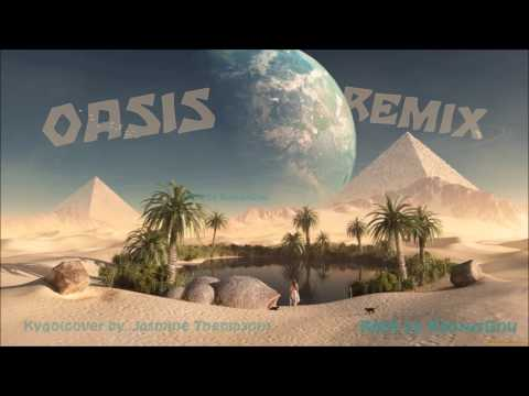 Oasis Kygo (cover by Jasmine Thompson) -  Reamixed by RaptusGnu