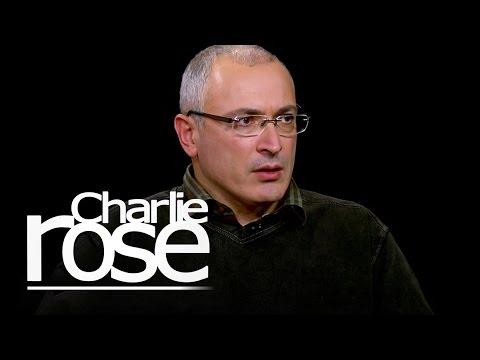 Mikhail Khodorkovsky on Vladimir Putin (Oct. 2, 2014) | Charlie Rose
