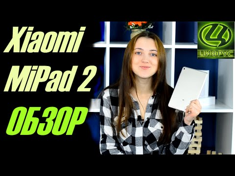 Xiaomi MiPad - мощный, качественный и недорогой планшет - YouTube