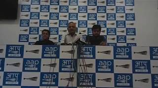 AAP Press Conference on Telangana.