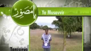 99 Names Of Allah Part 12. Tanzanya Thumbnail