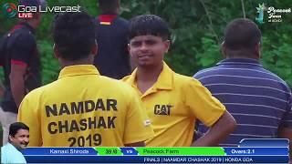 FINALS - NAAMDAR CHASHAK 2019 HONDA GOA