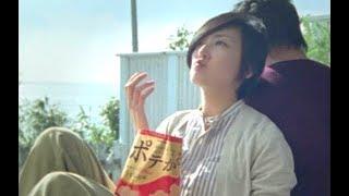 ひとむかCM・#2010年・#板谷由夏.