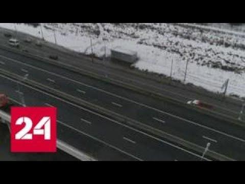 Реконструкция Калужского шоссе: открыты три новых путепровода и мост - Россия 24