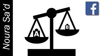 AB Testing دليل المبتدئين لاختبار