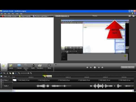 איך לערוך סרטונים בתוכנה קאמסטיה סטודיו
