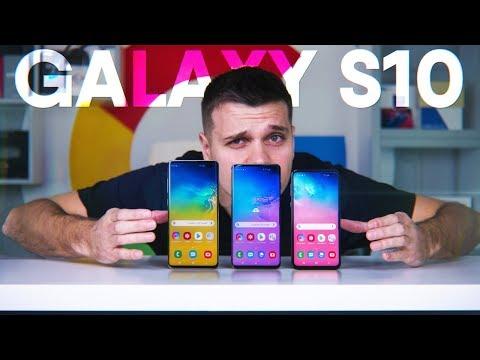 Три Samsung Galaxy