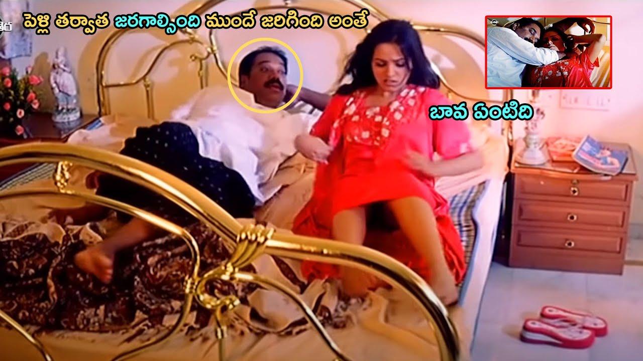 Allari Naresh, Prabhu Deva, Sunil Superhit HD Blockbuster Comedy Movie Part -6    Vendithera