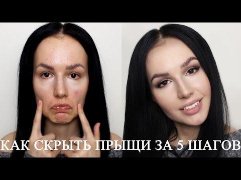 Елена Малышева. Секреты омолаживающего макияжа