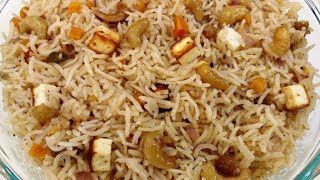 Authentic Paneer Pulao | Recipe by Mother