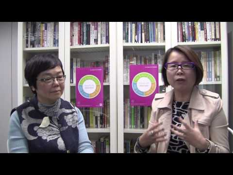 neohub Seminar: Reinventing Organizations 企業重建 (promotion)