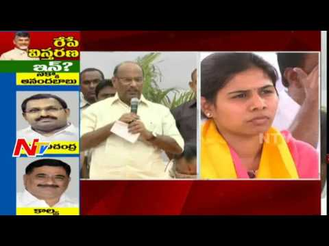 AP New Cabinet Ministers List Ready || Live Updates from Amaravati || NTV