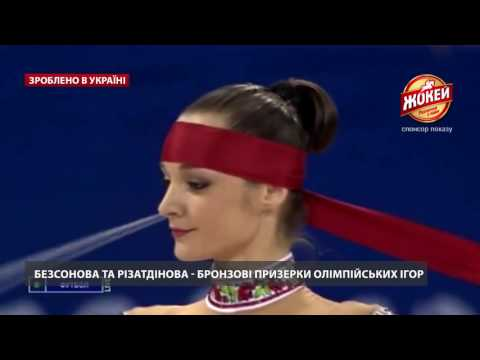 Порго фото дівчат гімнасток